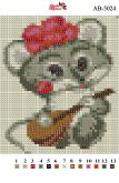 Алмазная вышивка АВ 5024 12,5*14,5см Мышонок полная зашивка