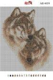 Алмазная вышивка АВ 4039 19*23см Волки полная зашивка