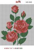 Алмазная вышивка АВ 4040 19*23см Розы полная зашивка