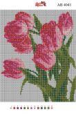 Алмазная вышивка АВ 4041 19*23см Тюльпаны полная зашивка