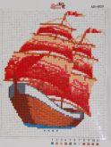 Алмазная вышивка АВ 4020 19*23см полная зашивка