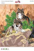 Схема для вышивки бисером СВ 4020 Волки формат А4