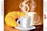 Схема для вышивки бисером СВ 4036 Чашка кофе формат А4
