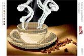 Схема для вышивки бисером СВ 4037 Ароматный кофе формат А4