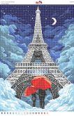 Схема для вышивки бисером   СВ 2039  Ночной Париж формат А2