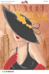 Схема для вышивки бисером  СВ 3064 Дама в черном формат А3