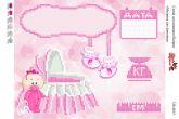 Схема для вышивки бисером СВ 4015 формат А4 Метрика девочки