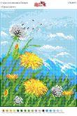 Схема для вышивки бисером СВ 4051 Горные цветы формат А4