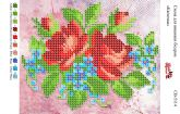 Схема для вышивки бисером   СВ 5114 Цветы