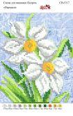 Схема для вышивки бисером   СВ 5117 Цветы