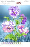 Схема для вышивки бисером   СВ 5119 Цветы