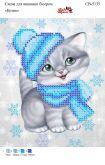 Схема для вышивки бисером   СВ 5135 Кошечка
