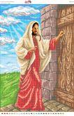 Схема для вышивки бисером Иесус  стучит в дверь  СВР 2010 формат А2