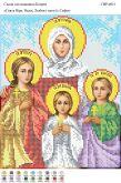 Схема для вышивки бисером Свята Віра, Надія, Любов і мати Марія СВР 4011 Формат А4
