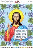 Схема для вышивки бисером СВР 4308 Иисус Вседержитель формат А4