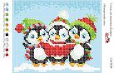Набор для вышивки бисером   СВ 5039 Новорічний спів полная зашивка