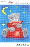 Набор для вышивки бисером   СВ 5029 полная зашивка