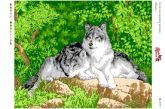 Вышивка на канве  БК 3017 Вовки