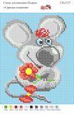 Схема для вышивки бисером   СВ 5137 Мышка
