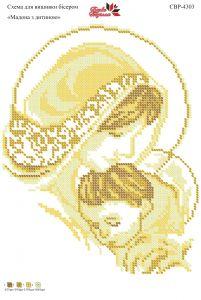 Схема для вышивки бисером Мадона с младенцем  СВР 4303 Формат А4